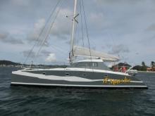 Multicap-Caraïbes Punch 12.50 DC : Au mouillage en Martinique